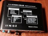 Цифровой аудио-декодер Audio Gear 5. 1