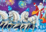Дед Мороз и Снегурочка спешат к вам на праздник